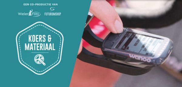 Koers & Materiaal #03: Hoe word je een betere renner met een vermogensmeter?