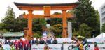 Volg hier de Japan Cup 2019